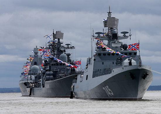Балтийск. День Военно-Морского флота России