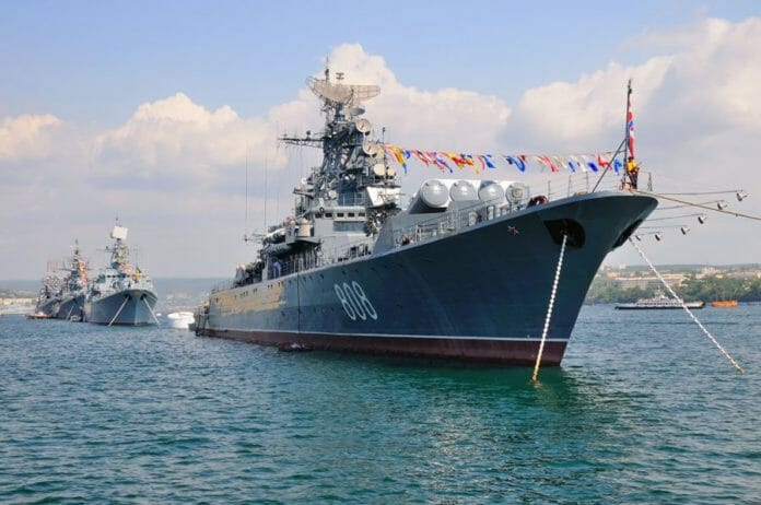 День Военно-морского флота России