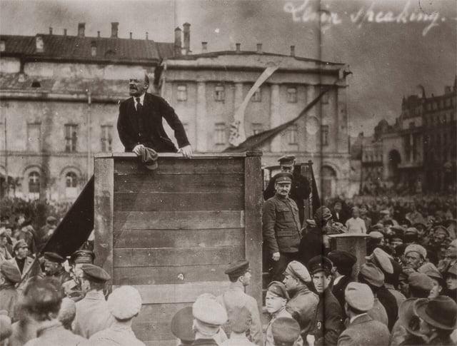 октябрьская революция. Речь Ленина