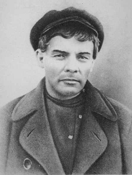Ульянов (Ленин) в парике и гриме. Карточка на удостоверении на имя рабочего К. П. Иванова