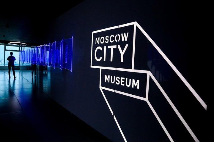 Музей -смотровая Москва сити