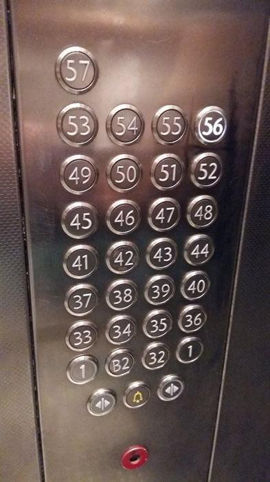 Лифт в небоскребе Москва сити
