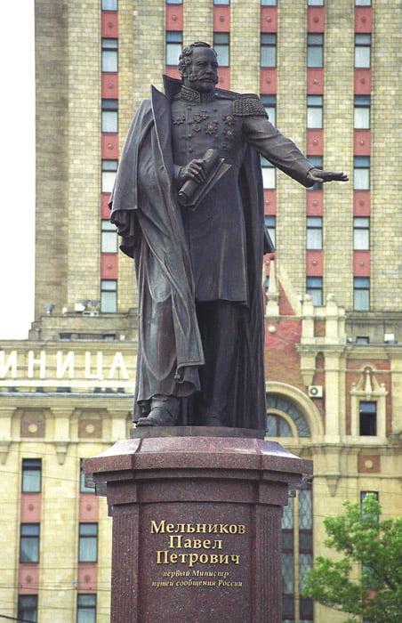 Павел Мельников. Памятник на московской площади у трех вокзалов