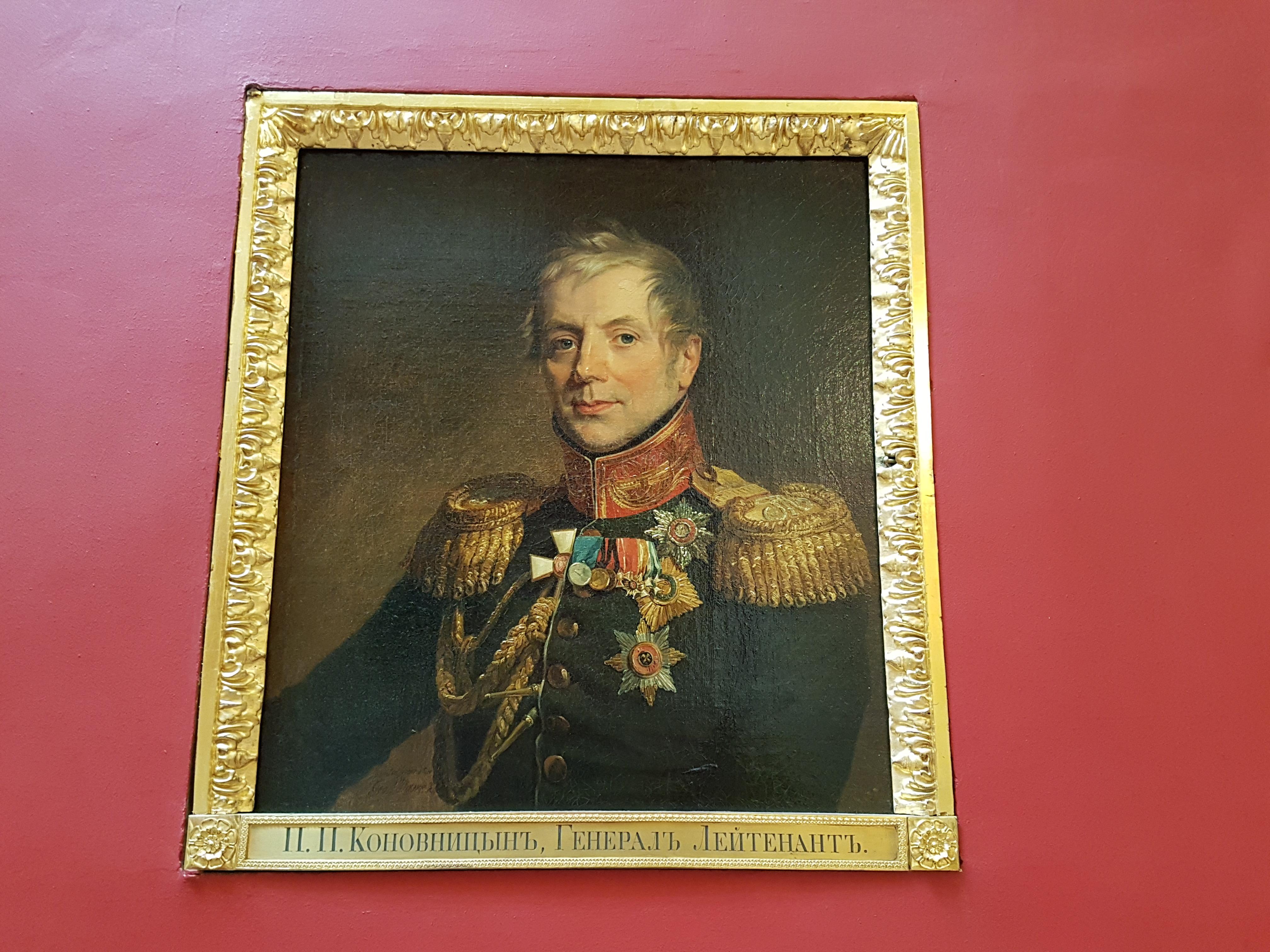 Граф Петр Петрович Коновицын - генерал от инфантерии