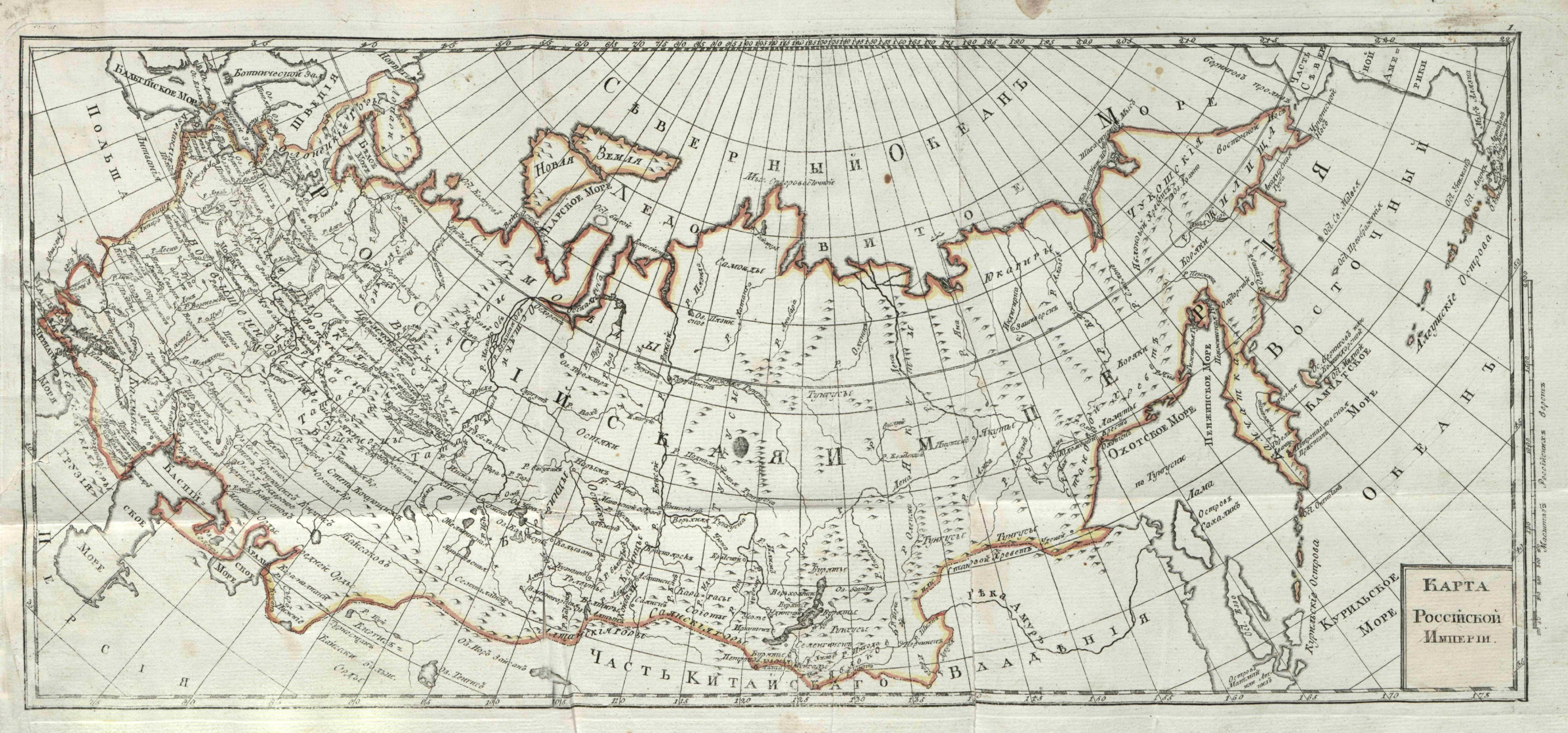 Карта России. XIX век