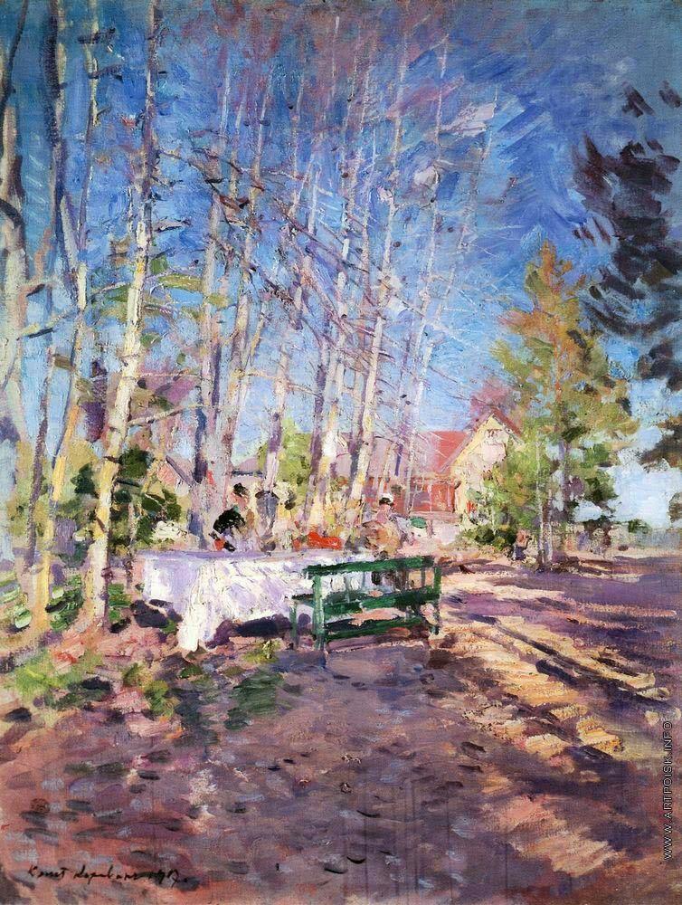 "Константин Коровин ""Весна"""