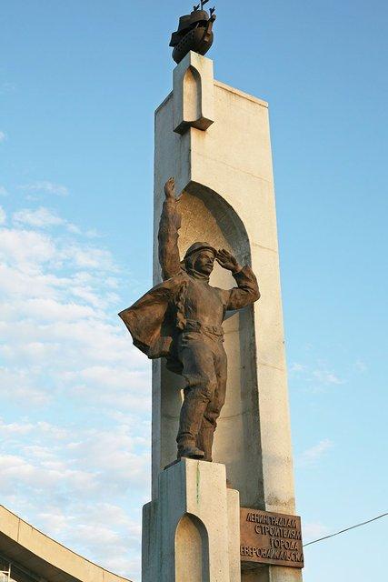 Памятник Строителям БАМа в Северобайкальске