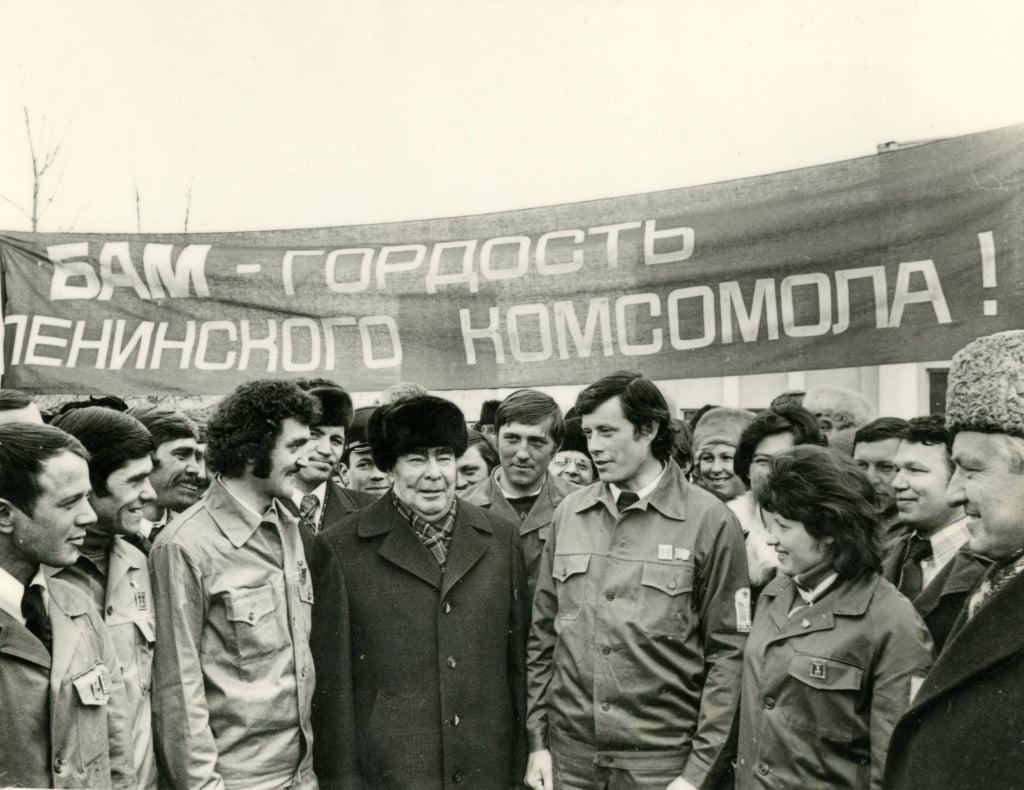 Леонид Брежнев на БАМе