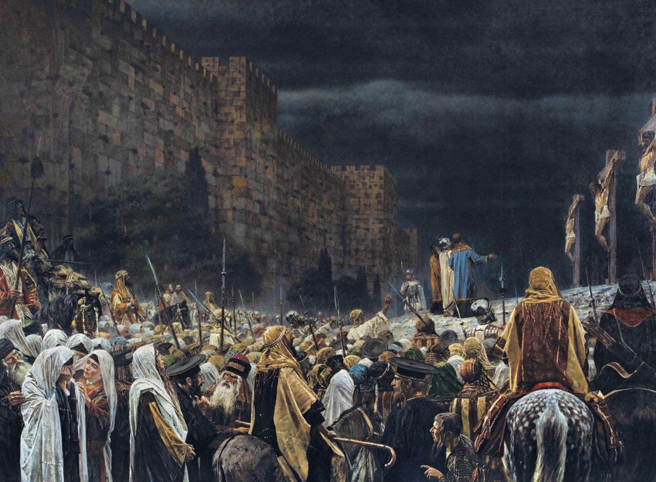 Распятие на кресте у римлян. Василий Верещагин