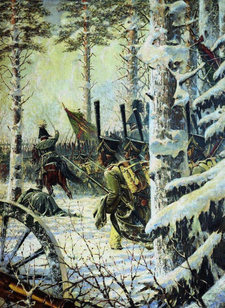 """""""В штыки! Ура! Ура! (Атака)"""". Василий Верещагин. 1895 год"""