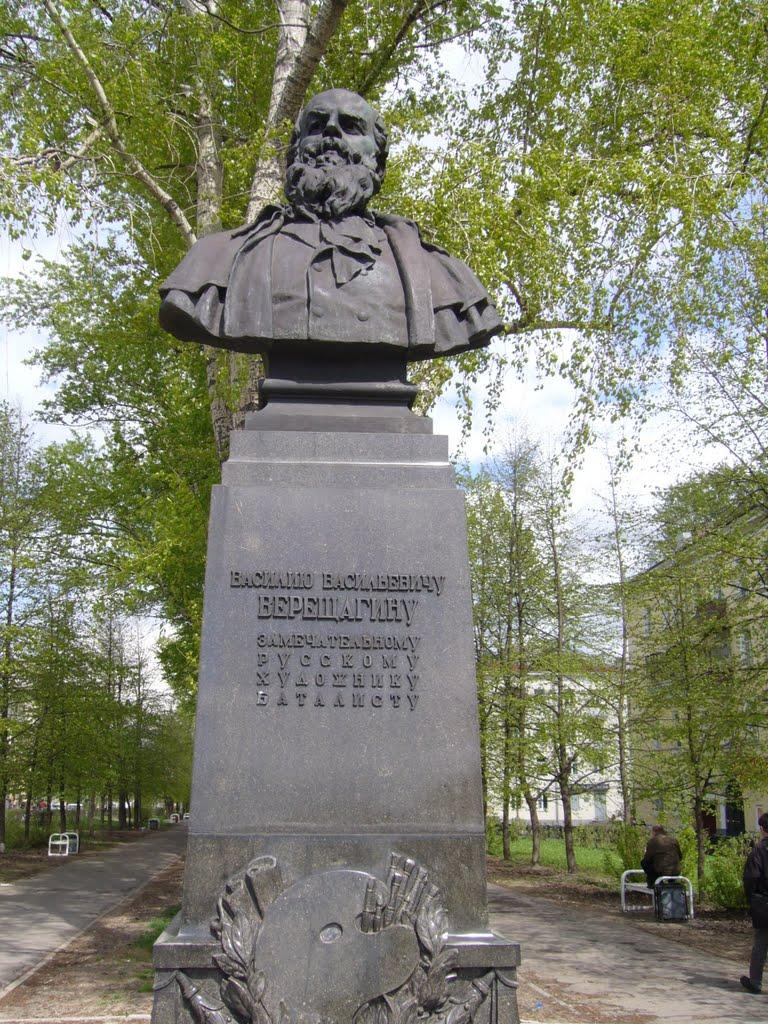 Череповец. Памятник Верещагину