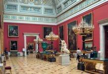 Музей Эрмитаж
