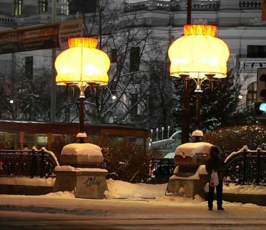 Фестиваль Не темно Екатеринбург