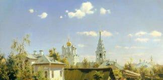 Выставка ГТГ в Белгороде Московский дворик Василия Поленова