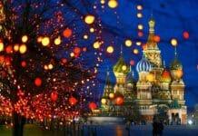 Москва рождество новый год