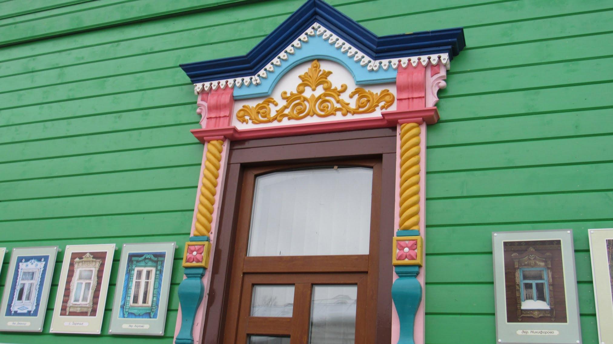 Киржач. Музей наличника