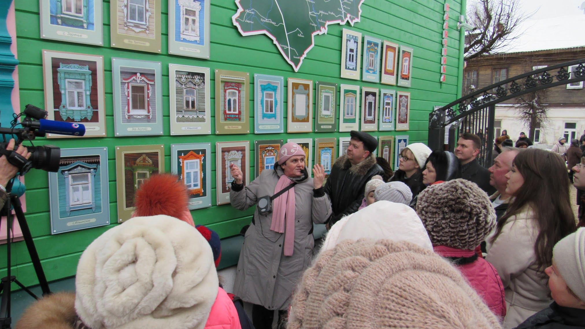 Музей наличника. Киржач
