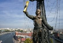 Памятник Петру_около парка Музеон