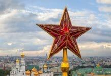 Звезда Московского кремля
