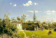 Московский дворик. Василий Поленов