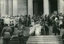 Открытие Пушкинского музея