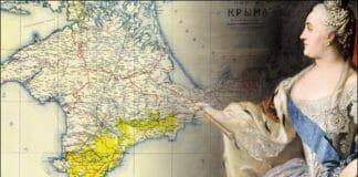 Екатерна Вторая в Крыму