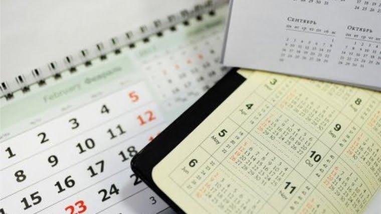 календарь выходныхх дней