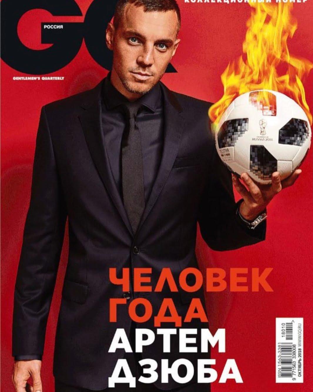 Артем Дзюба на обложке GQ