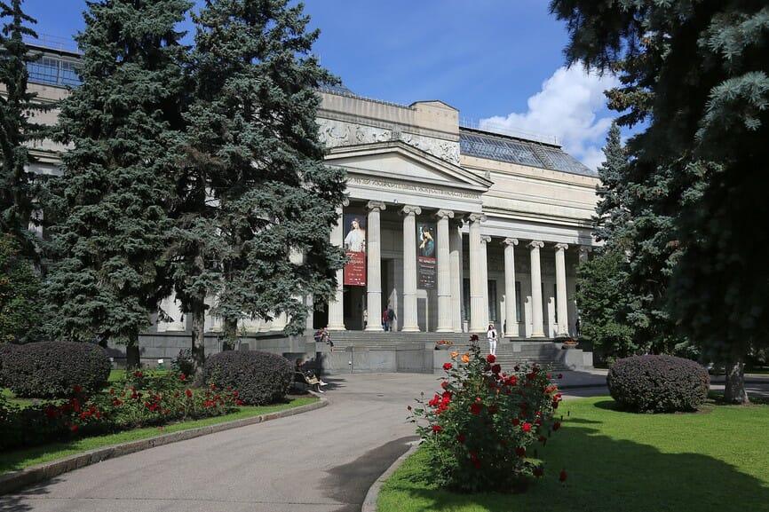 Пушкинский музей Москвы ГМИИ
