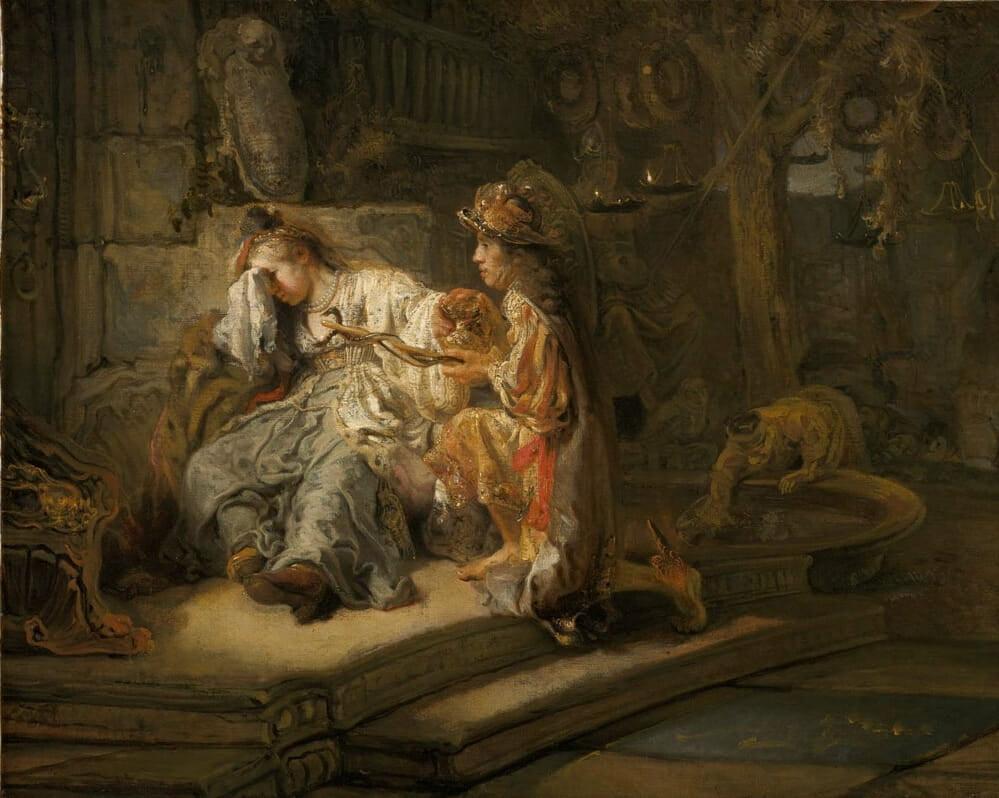 Меркурий и Аглавра» (Музей изящных искусств, Бостон