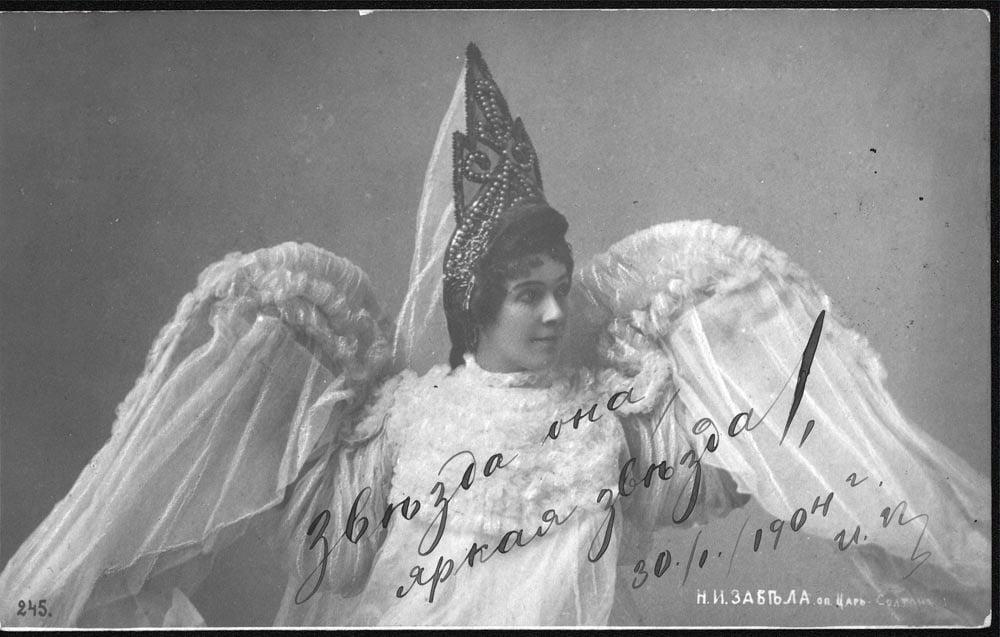 Надежда Забела-Врубель. Фотография